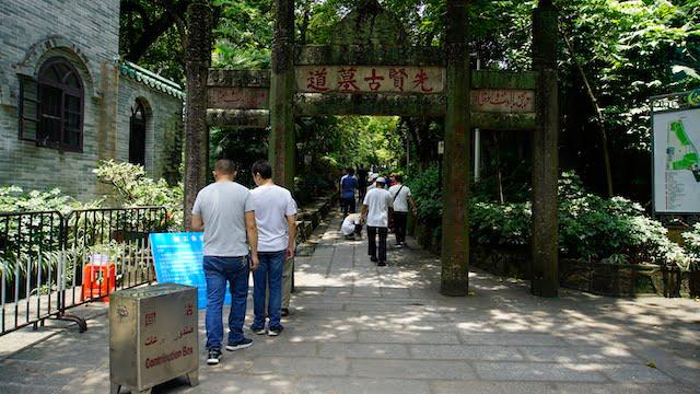 XianXian Mosque Masjid Terbesar Di Guangzhou 12