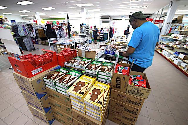 Kedai Bebas Cukai Tioman Duty Free Shop 03