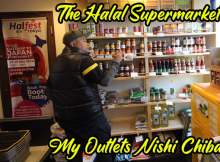 Kedai Runcit Halal Di Nishi Chiba My Outlets The Halal Supermarket 04