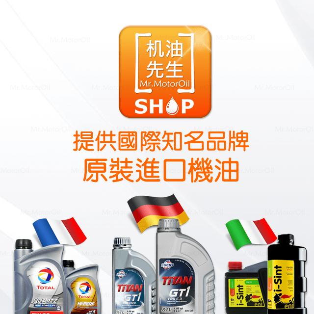 机油先生-FB品牌廣告(640x640)