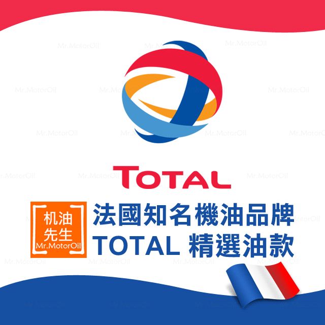 TOTAL完整介紹-FB廣告主圖