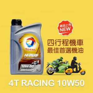 TT0004-FB廣告圖-預購-1