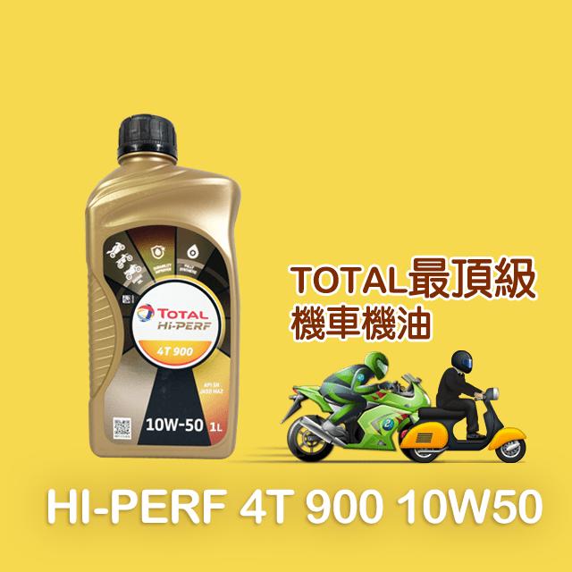 =TT0014-產品主圖-現貨
