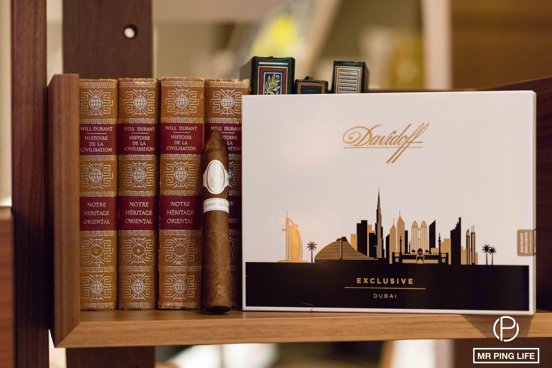 Davidoff Cigars Dubai Ltd Edition Basel Launch - MrPingLife com
