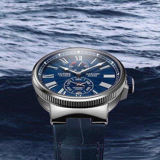 Ulysse-Nardin-Marine-Annual-Calendar-Chronometer-