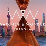 Watches & Wonders 2020: Shanghai Highlights