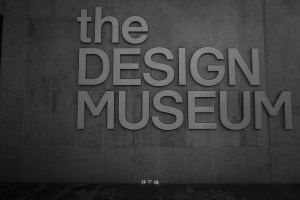 The Design Museum London