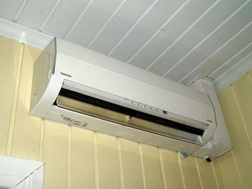 bring running cost of AC down