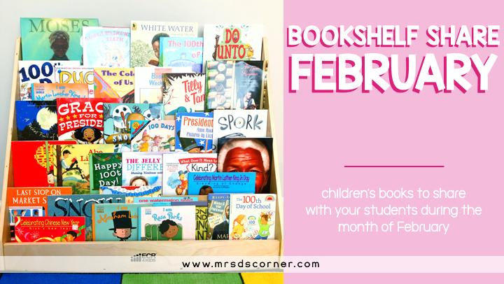 February Bookshelf Share