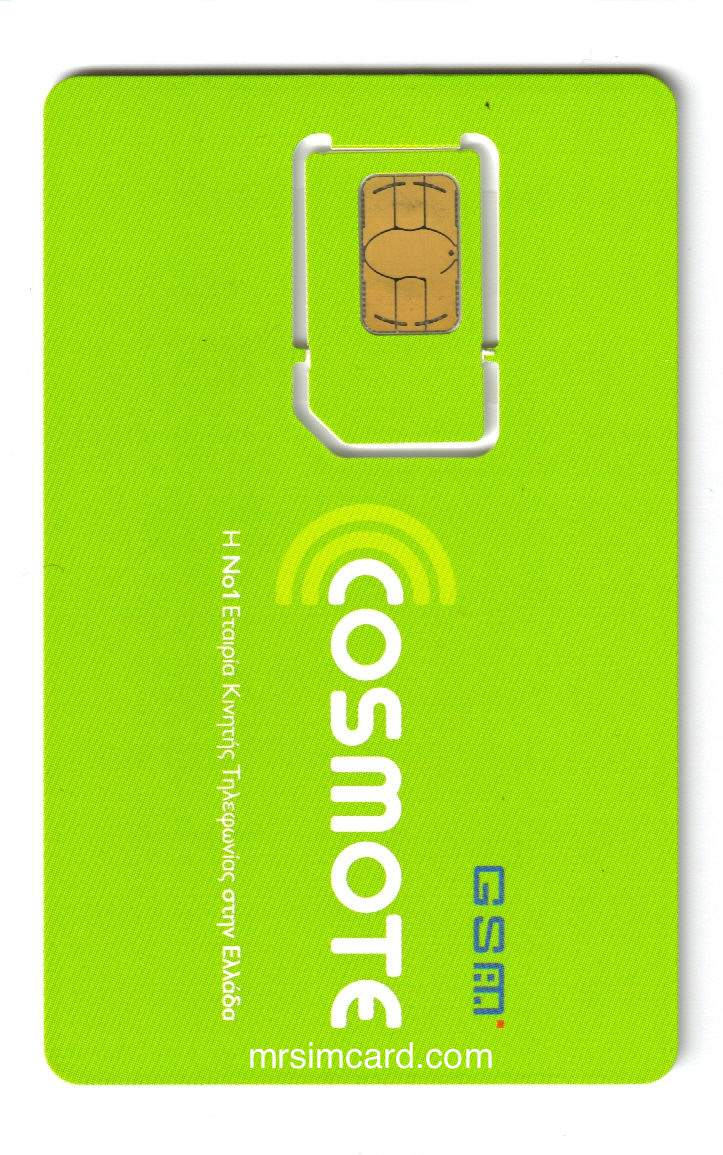 Cosmote Greece