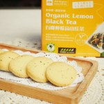 檸檬紅茶餅乾 Lemon Black Tea Cookies