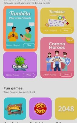 Jio free recharge tricks by playing games
