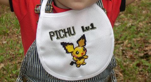 Sprite Stitch Best Bits – February '10