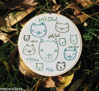 Too Cute Tuesday – Meowadays
