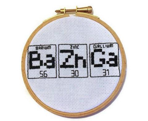 RatherUnseamly's Bazinga Cross Stitch