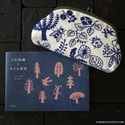 Embroidery Artist Yumiko Higuchi