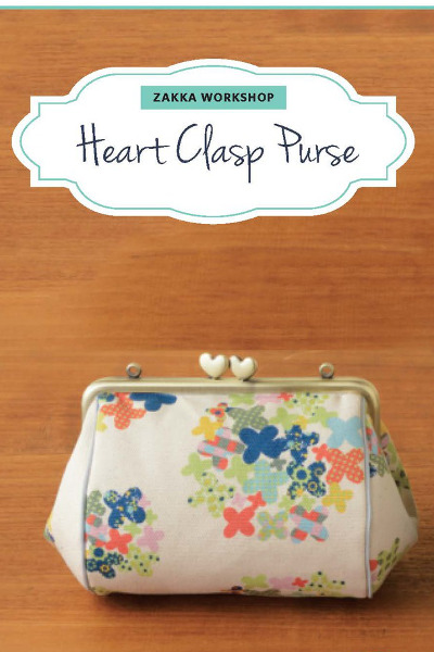 Heart+Clasp+Purse+Front