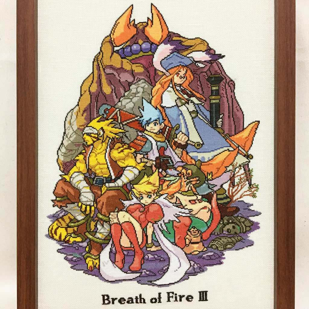 breath of fire three by chikiko3