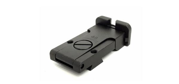 BUL Armory Adjustable RearSight | 1911/2011 | MS - Shooting