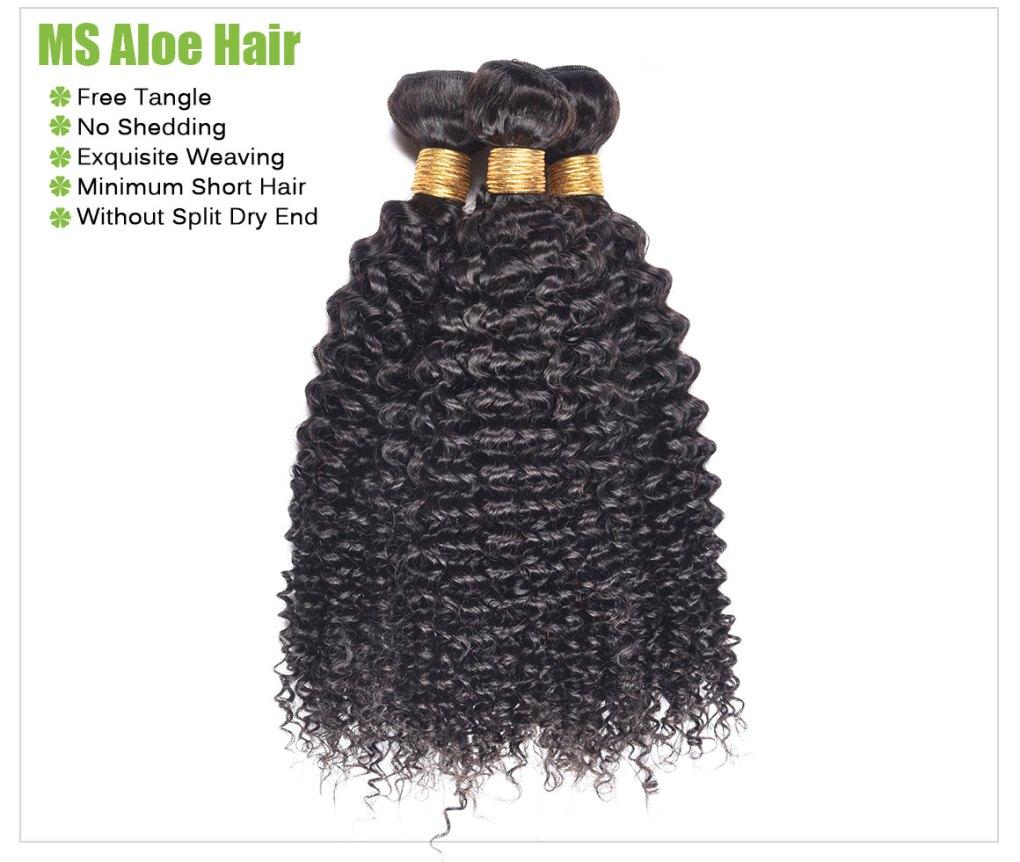 curly weave hair bundles 2