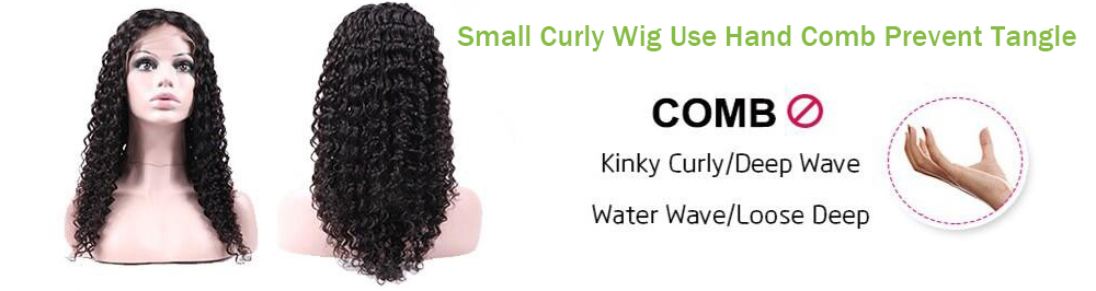 Small Curly Wig Use Hand Comb Prevent Tangle