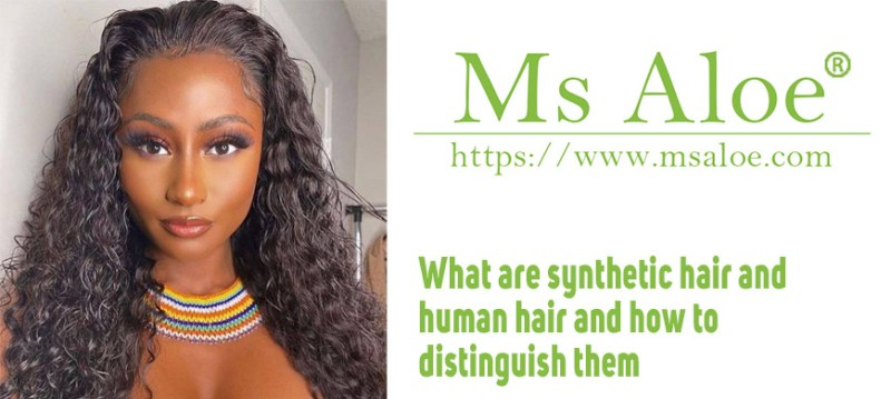 What are synthetic hair and human hair and how to distinguish them