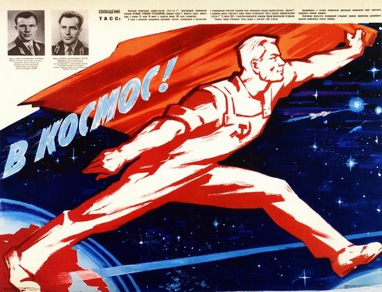 Soviet-Space-Propaganda-Posters-18