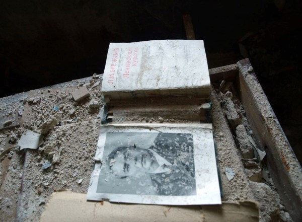 Ruin-Memories
