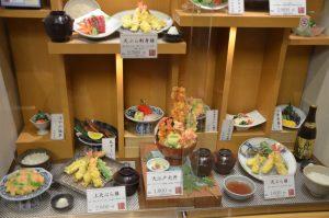 """Plastic Food """"Menu"""" at the Tempura Restaurant, Tokyo, Japan"""