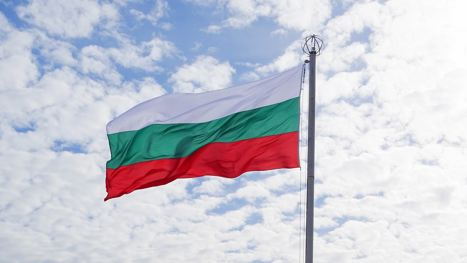 A Filipino's guide on how to apply for a Type C Bulgarian Visa