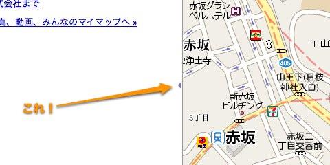 画像:Googleマップの左端のマーク