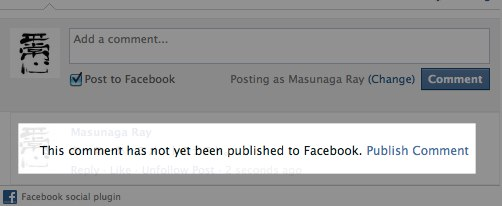 This comment has not yet been published to Facebook.