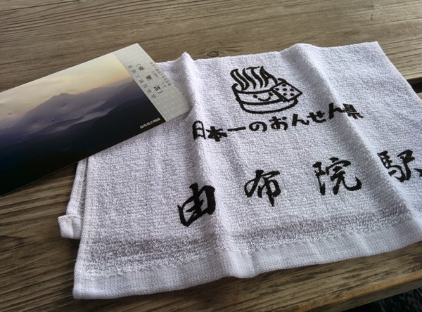 yufuin_station_6