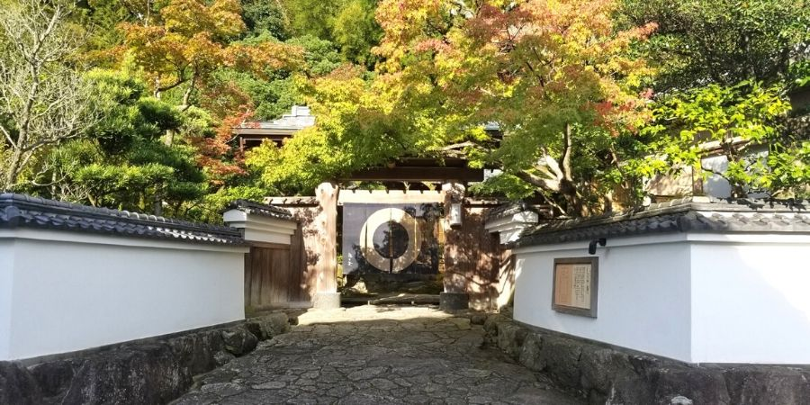Slow down and enjoy the rural scenery in Dazaifu.