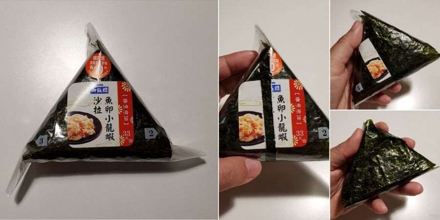 Unpackagaing an onigiri is very simple - follow the instructions and tear away the package starting from #1 to #3.