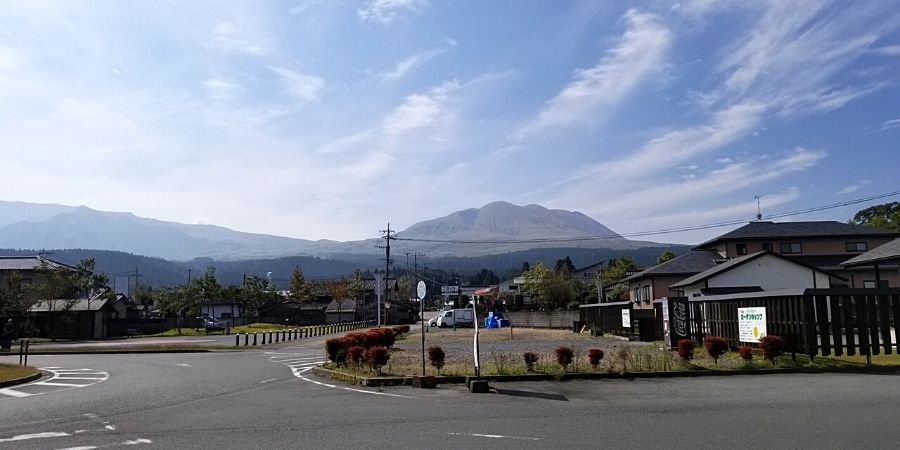 View of Mount Aso from Aso Station