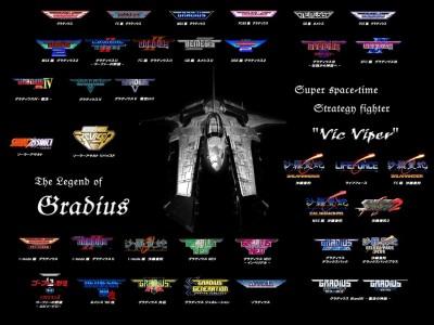 Recopilación de todos los logos de Gradius