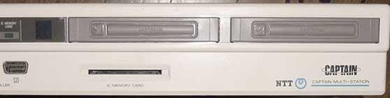 Parte derecha del frontal del ordenador.