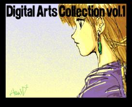 Digital Arts Collection vol. 1 (Connect Line, 1994)