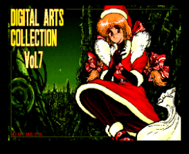 Digital Arts Collection vol. 7 (Connect Line, 1994)