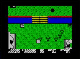 Knightmare ZX Spectrum (Climacus, 2012) (1)