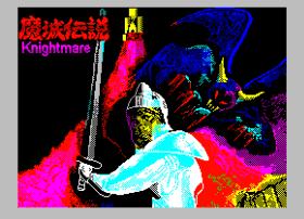 Knightmare ZX Spectrum (Climacus, 2012) (7)