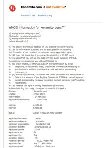 Whois de www.konamito.com