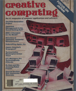 Creative Computing - Portada (agosto 1984)