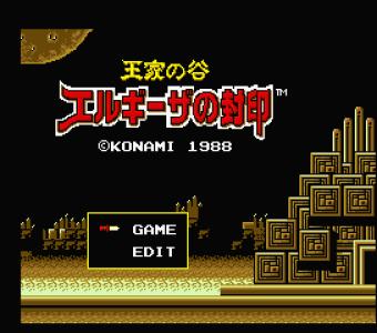 Kings Valley II (Konami, 1988) (MSX2) (3)