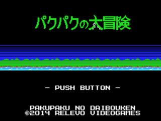Pakupaku no Daibouken (Relevo Videogames, WIP) (1)
