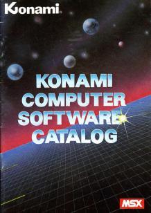 Portada de Konami Computer Software Catalog