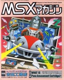 MSX Magazine 1988 #07