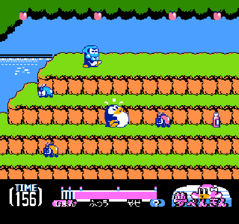 Yume Penguin Monogatari (Captura de pantalla)
