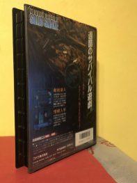 Solid Snake original (4)